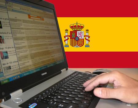 El 19% de los españoles no se ha conectado nunca a Internet