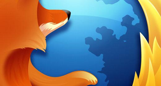 Firefox 6 ya está disponible para la descarga