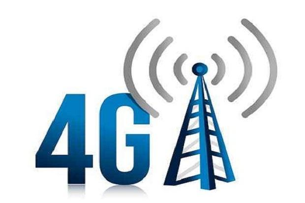 Las diferencias de navegar con 3G y 4G