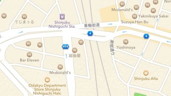 Apple trabaja para mejorar su servicio de mapas