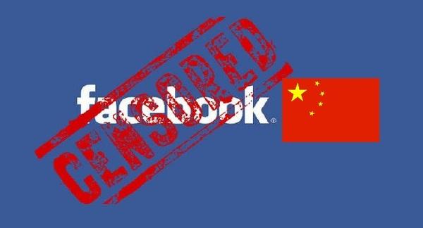 Facebook llega a China: una zona de Shanghai brinda acceso a la red social
