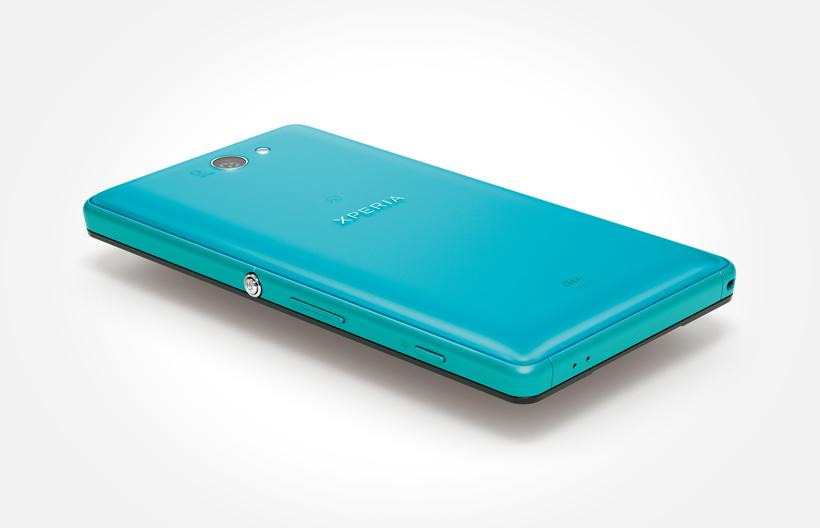 Sony Xperia ZL2, se anuncia nueva gama superior con materiales más económicos