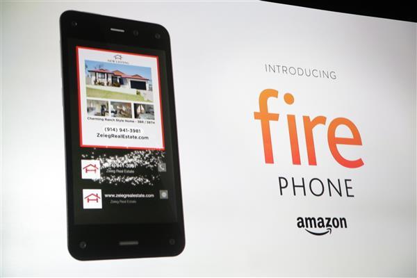 Amazon Fire Phone, las características de un smartphone con pantalla 3D dinámico
