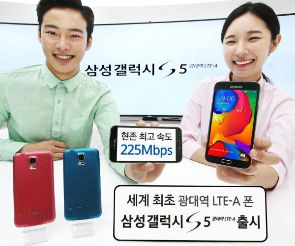 Samsung Galaxy S5 LTE-A: las ventas se limitarán a Corea