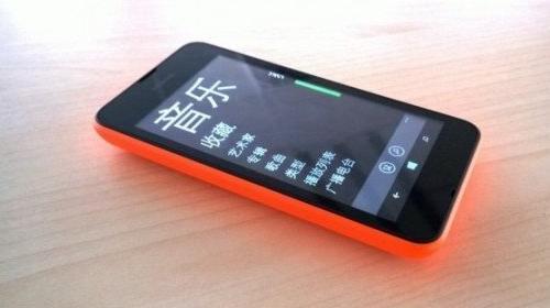 Nokia Lumia 530, las primeras fotos reales emergen de China