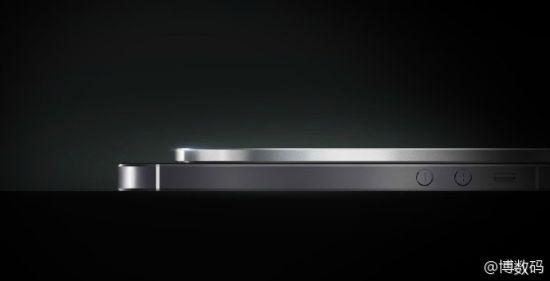Vivo prepararía un smartphone de 3,8 milímetros de espesor