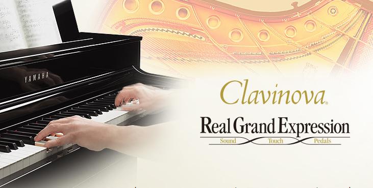Piano digital Clavinova, piano digital con alma de cola