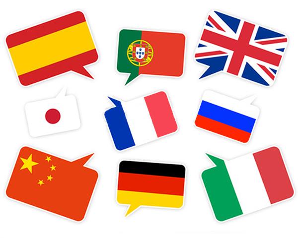 La figura del traductor jurado depende del país