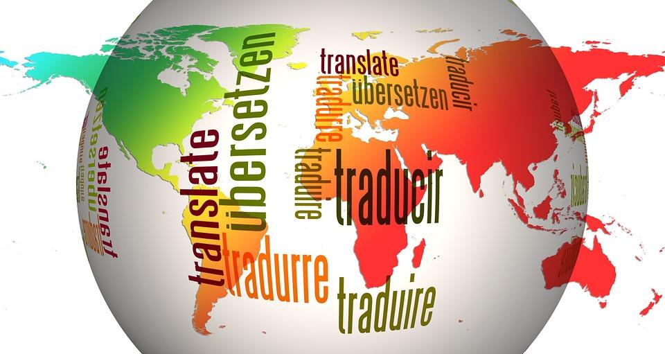 La certificación de calidad en las agencias de traducción