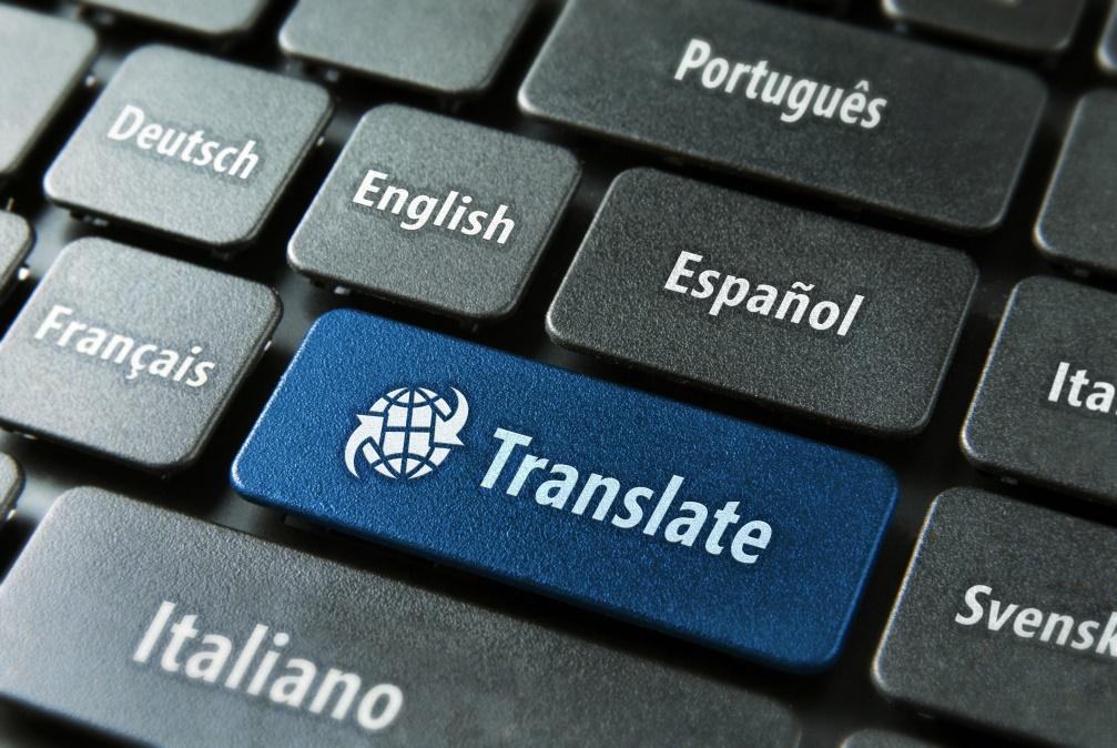 Examen para Traductor Jurado 2016