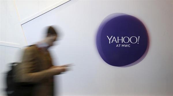 Los datos robados a Yahoo duplicarían la cantidad que se estaba estimando