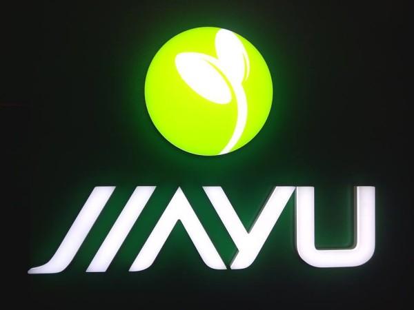 Jiayu Mobile un OMV creado por unos jóvenes emprendedores valencianos