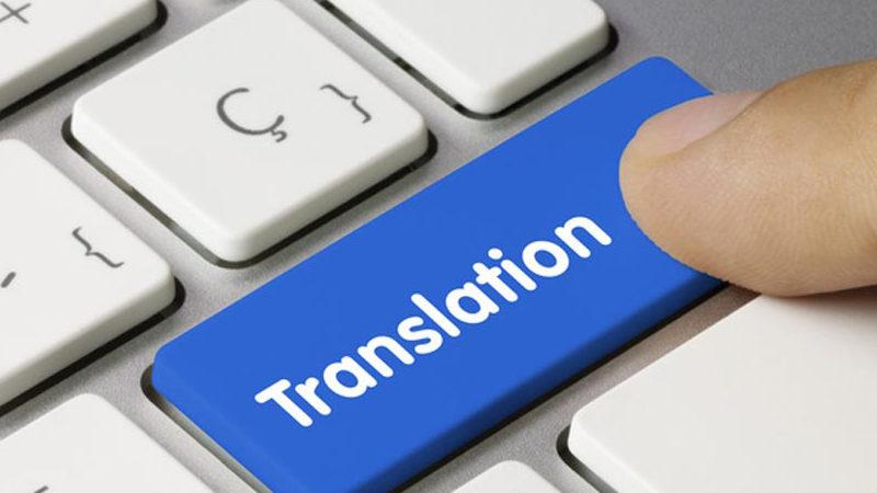 Traducciones oficiales y traducciones ordinarias, ¿son lo mismo?