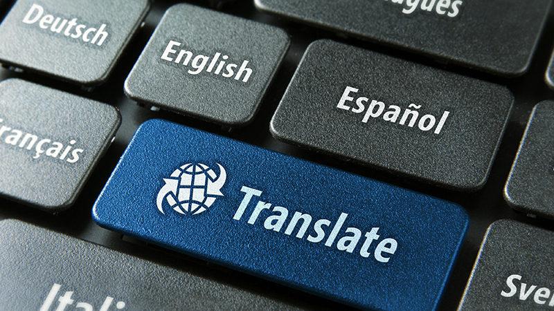 Agencias de traducción en Madrid alertan sobre el uso de los traductores automáticos