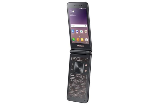 Samsung saca al mercado sus nuevos smartphones con tapa