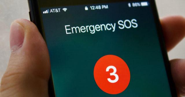 112 insta a Apple a incorporar el sistema de localización AML en iPhones