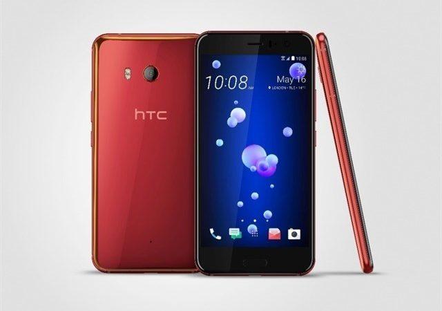 HTC lanza el U11 de 128 gigabytes