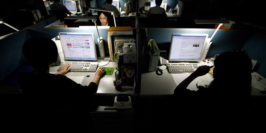 ¿Por qué Internet podría verse colapsada el 11 de octubre?