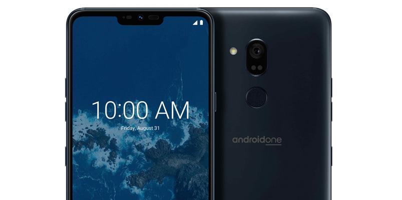 LG G7 One: Un Smartphone de alta gama con Android One