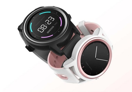 Xiaomi presenta Yunmai, su nuevo reloj inteligente deportivo