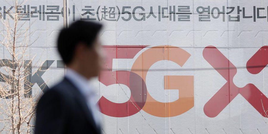 La conexión 5G ya es una realidad en Corea del Sur