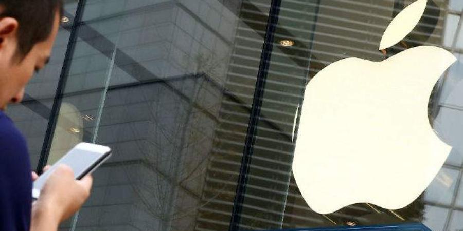 Apple se une al Proyecto de Transferencia de Datos