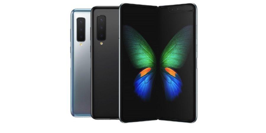 El Samsung Galaxy Fold llega a España con su versión 5G