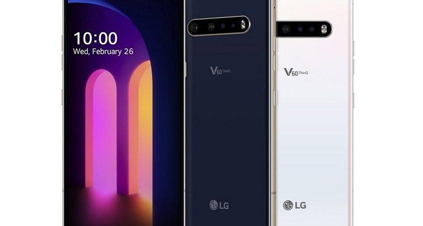 El LG V60 ThinQ promete soporte 5G y doble pantalla