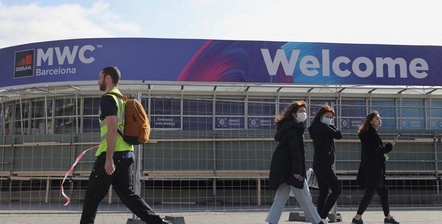 El Mobile World Congress 2021, en riesgo de suspensión